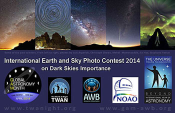 2014 International Earth And Sky Photo Contest